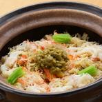 松葉蟹の旨みが凝縮した『松葉蟹 炊き立て土鍋御飯』