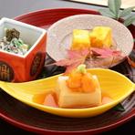 鳥取県産黒毛和牛付き季節のおまかせ会席