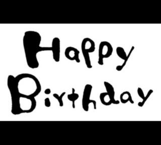 お誕生日に。