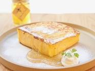 食材選びからこだわって作る『フレンチトースト』