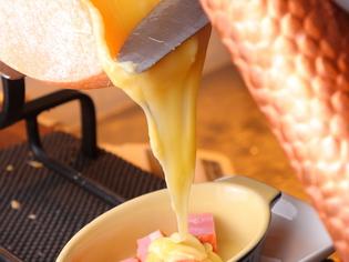 スイス産のものだけにこだわった「ラクレットチーズ」