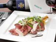 噛んだ時の柔らかさと肉の味わいが特徴『ローストビーフ』