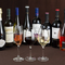 グラスワイン 3種類の呑み比べセット
