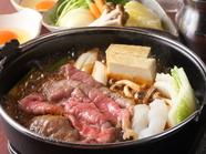 とろける肉と芳醇な旨み『国産黒毛和牛サーロインすき焼き』