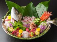 その日の美味しい鮮魚をふんだんに味わえる『旬のお造り盛合せ』