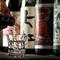 日本酒を思う存分楽しめる、日本酒専門の居酒屋