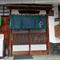 さまざまな静岡の郷土料理を味わえる、大人の隠れ家
