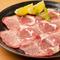 新鮮な国産鶏肉を使用!鶏肉本来の旨味も楽しんで!