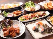 アジア各国の人気メニューが盛り込まれた『パーティープラン』