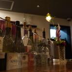 こだわりのお酒が飲み放題!テーブルチャージ料込みのお酒のわかる、大人な飲み放題・・・