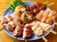備長炭で香ばしく焼き上げた、鳥取県産銘柄鶏『大山鶏串焼き』