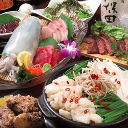 たっぷり2時間!!喜集自慢の豪快肉料理などを堪能できる豪華食べ放題をご用意!!