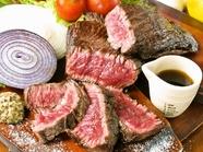 ド迫力!『1ポンドステーキ』 ◆単品450g