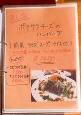 洋食セット (ハンバーグ・エビフライ・ビーフコロッケ・チーズウインナー)