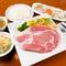 神戸牛A5ランクリブロースステーキセット