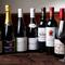 ワインは常時100種類以上のラインナップを用意