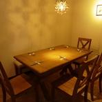 家族でゆったりと食事を楽しめる洒落た雰囲気の個室