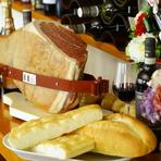 本場のイタリアンと厳選のインポートワイン