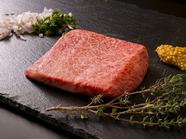 凝縮された至福の美味しさ『<カイノミ>ステーキ』