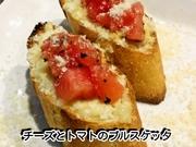 DiningBar「一」-ichi-