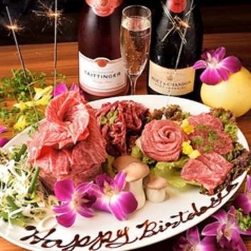 【誕生日・記念日に◎】豪華肉ケーキおひとり様3000円にて