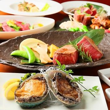 楓~kaede~ 秋の味覚 真鯛ポワレと和牛ランプステーキ