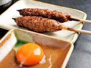 卵で食すしっとりとした味わい 『名古屋コーチン月見つくね』