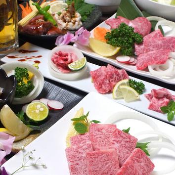 【焼肉】楓(かえで)コース ¥4500
