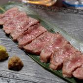 とろける食感も楽しめる。国産備長炭で炙った『宮古牛サーロイン炙り焼き』