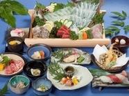 ボリュームも魚の種類も自由自在。魚介はもちろん、多彩なメニューを満喫できる『4800円コース(一例)』