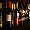 料理の味を引きたて楽しませてくれる、世界各国のワイン