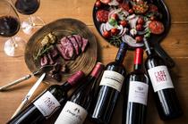 ソムリエ厳選の料理との相性抜群のワイン