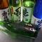 兵庫5国のお酒