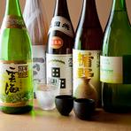 日本各地から取り寄せた美味しい地酒が楽しめる