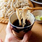 福井県産のそば粉を石臼で挽いた本格的な『そばきり』