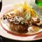 食べごたえ満点の贅沢な『ハンバーグ』