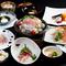 和食も洋食も本格的な味を楽しめる