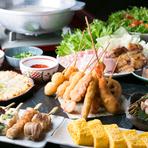 串焼きや串揚げをはじめ、鍋料理も味わえる内容の充実したコース料理には、豊富な種類のお酒を楽しめる飲み放題も付けられます。広々としたフロアでは、最大50名までの宴会が可能。