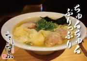 厳選された牛タン三種と特製のタレ 〇草津わさび菜+200円 (漬物・味噌汁付き)