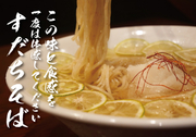 (焼き鳥二種・小鉢・漬物・味噌汁・デザート)          各種弁当+350円