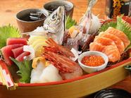 新鮮でピチピチとした魚介類を味わえる『刺し盛りセット』
