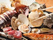 活きの良い貝やイカを自分好みに焼いていただく『浜焼』