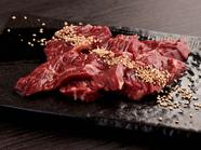 肉の強さと柔らかさ、旨みのバランスが絶妙。コストパフォーマンス抜群の『ハラミ』