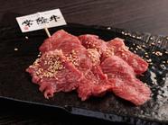 きめ細やかな肉質やサシの美しさ。極上の味わいを堪能できるA5ランクの『常陸牛の上ロース』