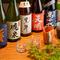 各地の地酒や季節限定の日本酒を始め、お酒の品揃えが豊富