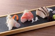 『鮮魚盛り合わせ 3点盛り』は料理人の目で選んだ天然物