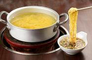 ここでしか食べられない、特注の美味しさ『西山製麺の麺(1人前)』