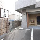 秋田市役所裏、徒歩1分。外看板の文字は店主直筆