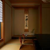 お料理に合う京都の地酒を選りすぐり。お店のPBの冷酒も好評