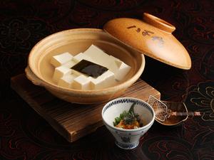 こだわりの豆腐と出汁で、変らぬ味を守り続けている『南禅寺名物 湯豆腐』